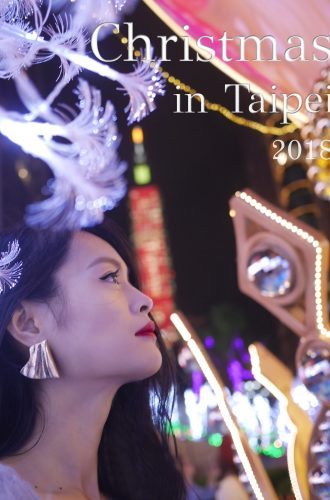 Christmas in Taipei 2018 | Outlanderly
