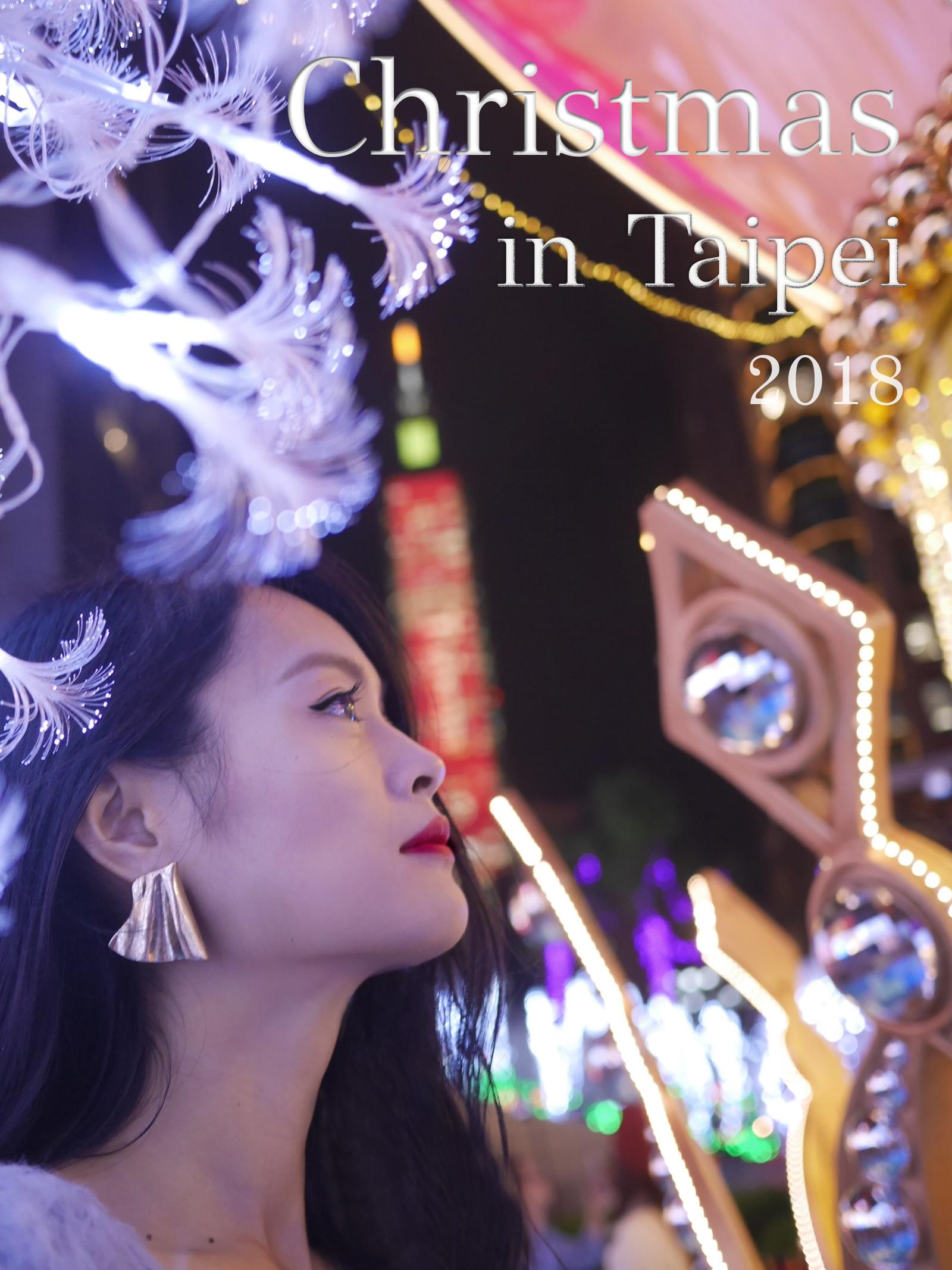 Christmas-in-Taipei-2018