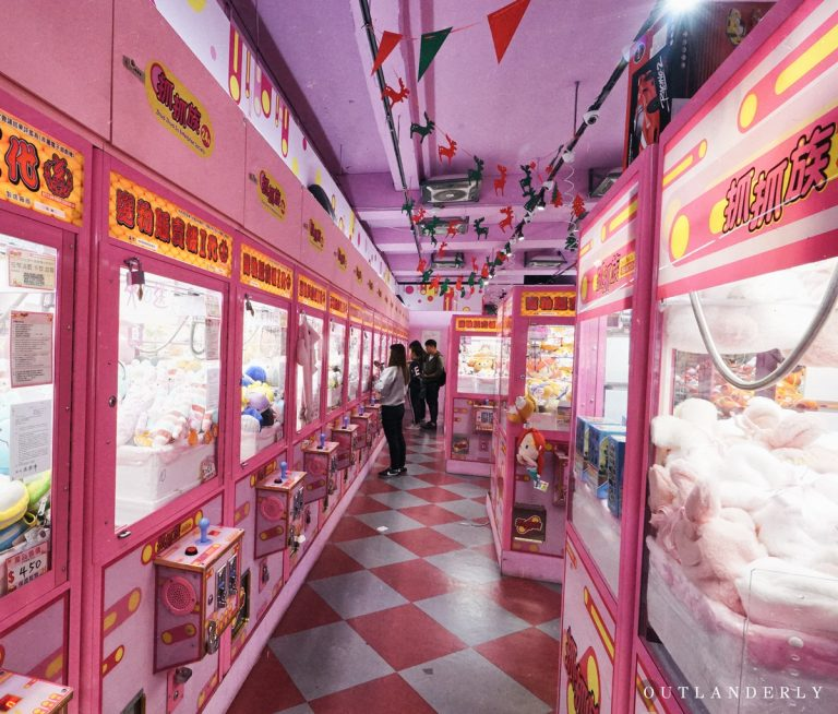 Ximen arcade machines