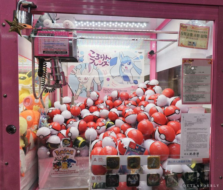 Ximen arcade, poke balls